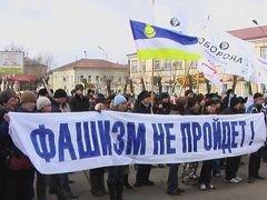 В Улан-Удэ прошел митинг памяти жертв скинхедов