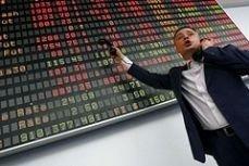 Нечестная игра на бирже стоит 1 млн рублей или 7 лет