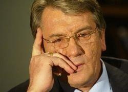 Ющенко: Украина не справляется с гриппом