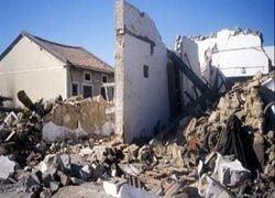 При землетрясении в Китае ранено 28 человек