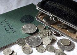 Чиновники отказались повышать пособия по безработице