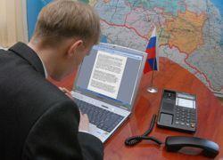 В России введены новые правила оценки госзакупок