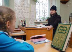 Основы православной культуры в школах не будет?