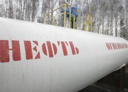 Стоимость российской нефти достигла максимума