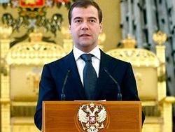 Медведев вручил награды выдающимся россиянам