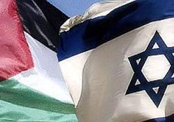 МИД Израиля: нет и не было такого государства Палестина