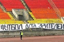 Мэр Киева хочет устроить матч без болельщиков