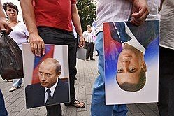 Мутация российских госкорпораций
