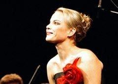 Названы лауреаты премии в области классической музыки
