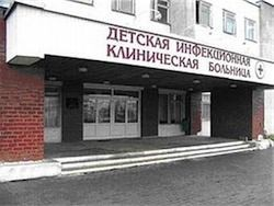 В минских больницах запретили навещать пациентов