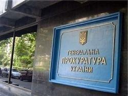 Генпрокуратура Украины возбудила дело против Минздрава
