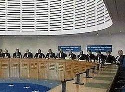 Чечня: Новая жалоба в Евросуд