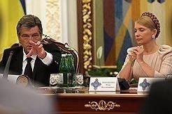 Виктора Ющенко голыми кранами не возьмешь