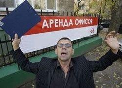 Зачем Москве столько офисов, да ещё за счёт бюджета?