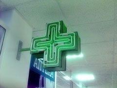 На Украине начались массовые проверки цен в аптеках
