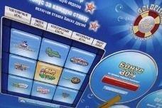 Интернет-пользователей отключат от сетевых казино