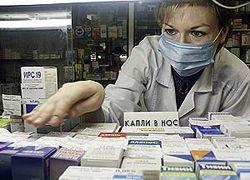 В Закарпатье за день заболели 4,5 тысячи человек