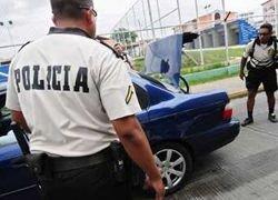 В Панаме тяжело ранена туристка из России