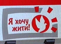 Грипп на Украине признан угрозой нацбезопасности