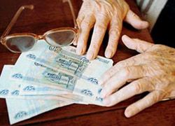 "У пенсионеров забирают \""лужковские надбавки\"""