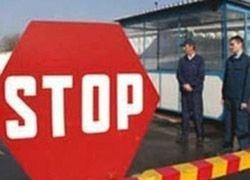 Словакия закрывает границу с Украиной из-за H1N1