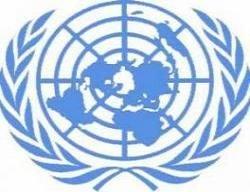ООН: прогноз развития цивилизации до 2050 г.