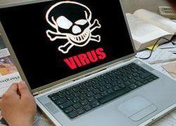 Россия стала эффективнее бороться с Интернет-вирусами