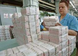 Экономика России не сможет войти в пятерку сильнейших