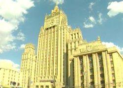 МИД РФ навяжет всем странам СНГ русский язык