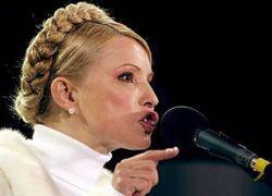 Тимошенко требует миллиард гривен на лечение гриппа
