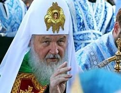 """Патриарх Кирилл придумал \""""страны русского мира\"""""""