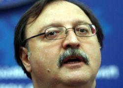 Главу МИДа Грузии предложили лишить гражданства РФ