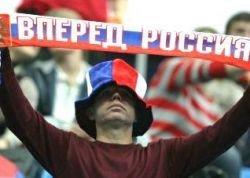 Россия - вперед нельзя назад