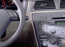 Автомобилем можно будет управлять через мобильник