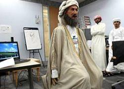 Создан первый арабоговорящий робот