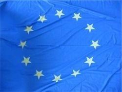 Европейская конституция вступает в силу