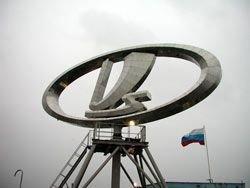 Государство привлечет для АвтоВАЗа 54,8 млрд руб