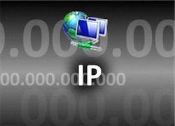Еврокомиссия: в течение двух лет IP-адреса закончатся