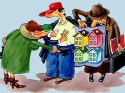 Налоговики объявили охоту на продавцов квартир