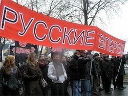 Русский марш во Владивостоке не состоялся