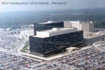В США планируют хранить йоттабайты данных