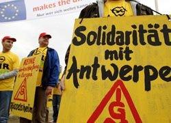Работники Opel начинают забастовки по всей Европе