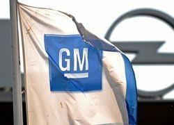 Отказ GM продать Opel грозит обернуться скандалом