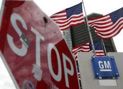 Еврокомиссия проверит планы GM по реструктуризации Opel