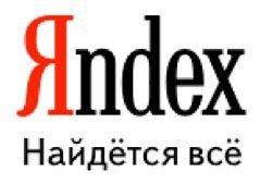 Яндекс останется технологической компанией