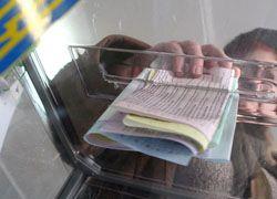 На украинских выборах - кандидат с фамилией Противвсех