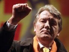 Ющенко: Выборы-2010 могут стать последними