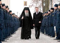 """У Медведева \""""выбили\"""" орден"""