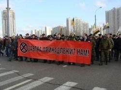 """""""Русский марш"""" призвал к оружию"""