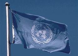 ООН эвакуирует из Афганистана 600 из 1300 сотрудников